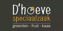 D'Hoeve Fruit, Groenten en Kaas